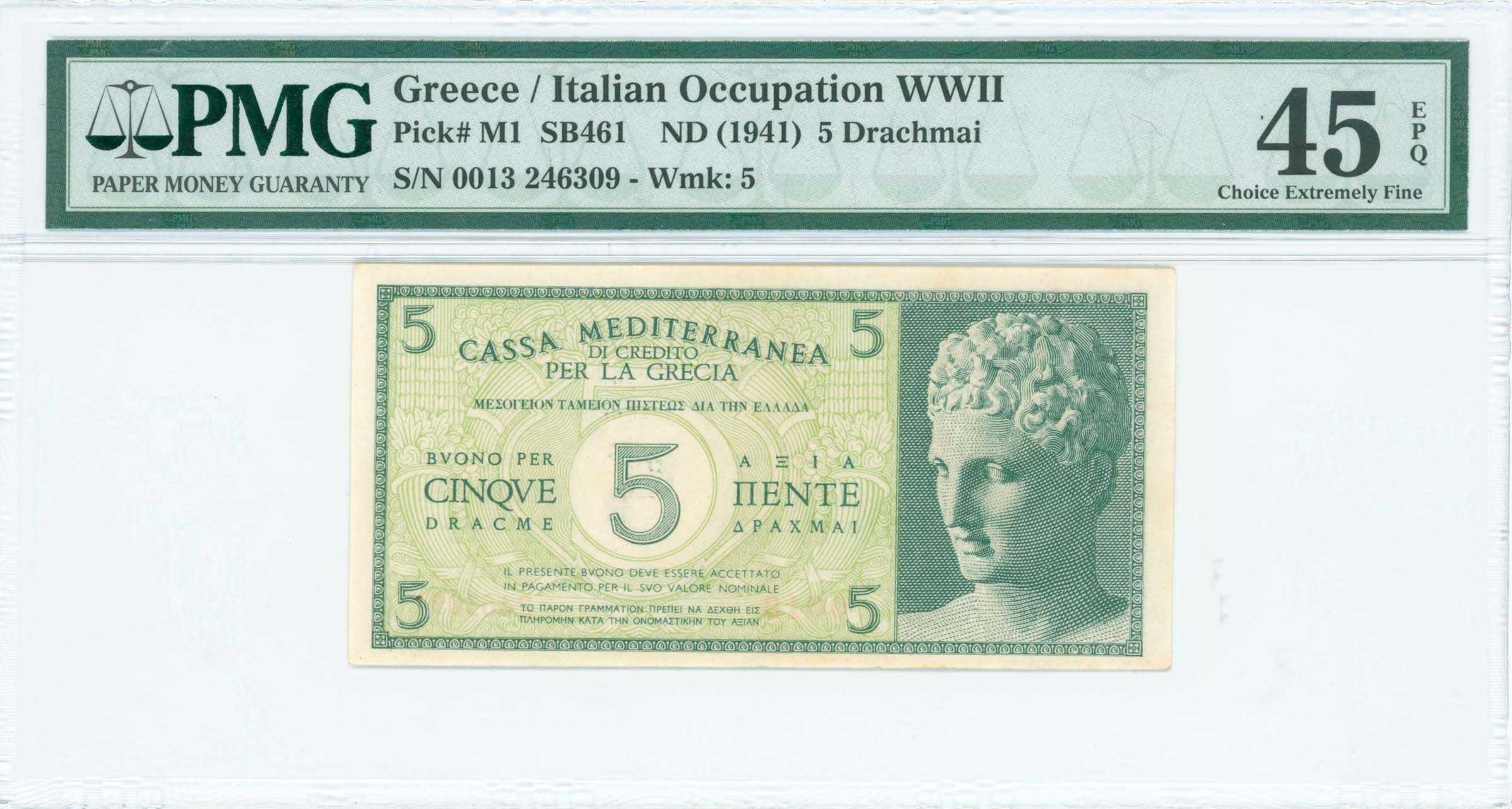 Lot 6700 - -  PAPER MONEY - BANKNOTES italian occupation -  A. Karamitsos Postal & Live Internet Auction 984  (Part A)