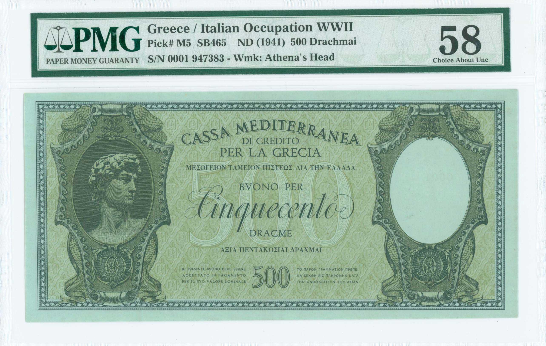 Lot 6737 - -  PAPER MONEY - BANKNOTES italian occupation -  A. Karamitsos Public & Live Internet Auction 671 (Part A)