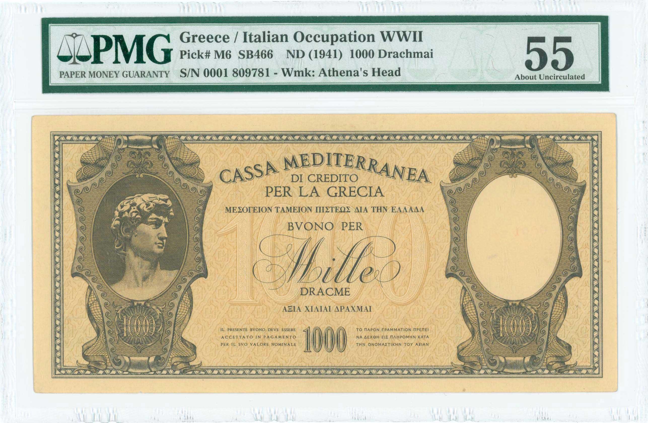 Lot 6738 - -  PAPER MONEY - BANKNOTES italian occupation -  A. Karamitsos Public & Live Internet Auction 671 (Part A)