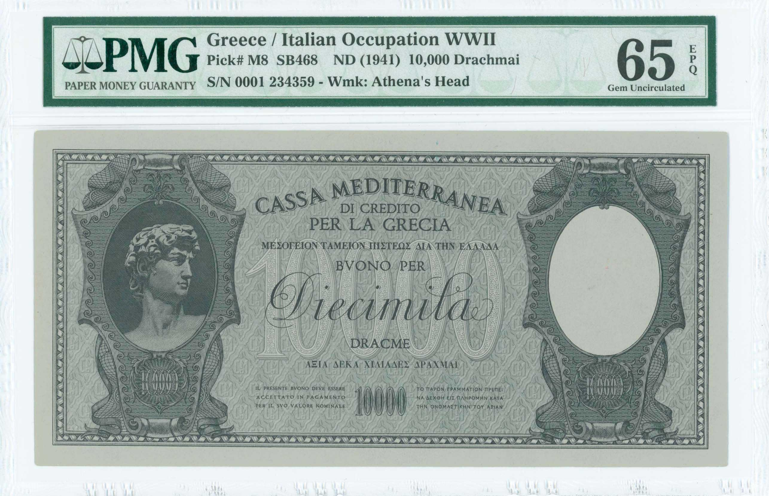 Lot 6740 - -  PAPER MONEY - BANKNOTES italian occupation -  A. Karamitsos Public & Live Internet Auction 671 (Part A)