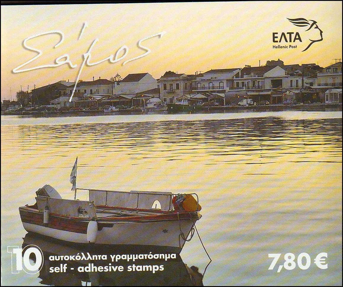 Lot 494 - - 1945-2016 1945-2016 -  A. Karamitsos Postal & Live Internet Auction 678 General Philatelic Auction