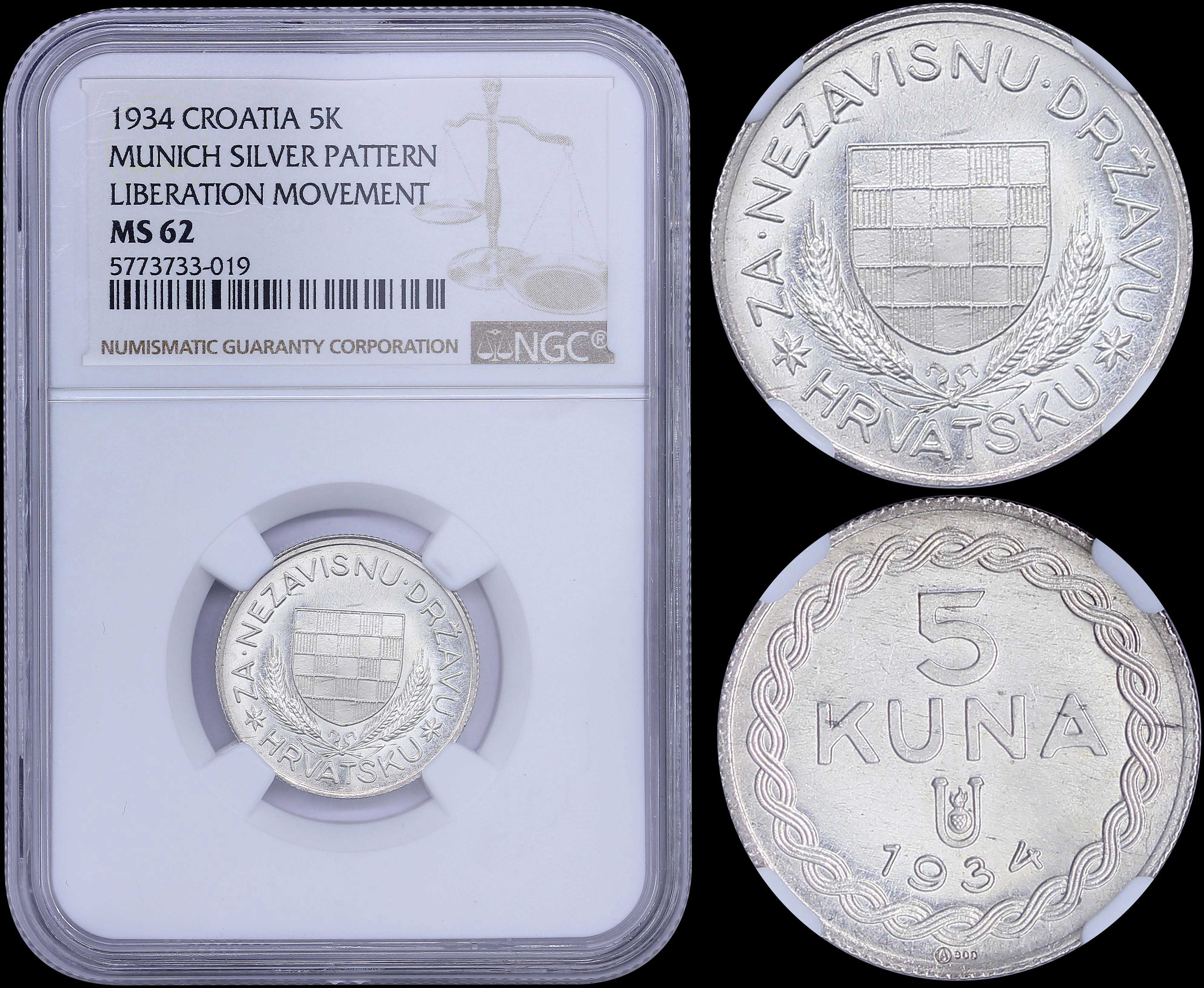 Lot 6697 - -  COINS & TOKENS COINS & TOKENS OF EUROPEAN COUNTRIES -  A. Karamitsos Public & Live Internet Auction 682 (Part B) Coins, Medals & Banknotes
