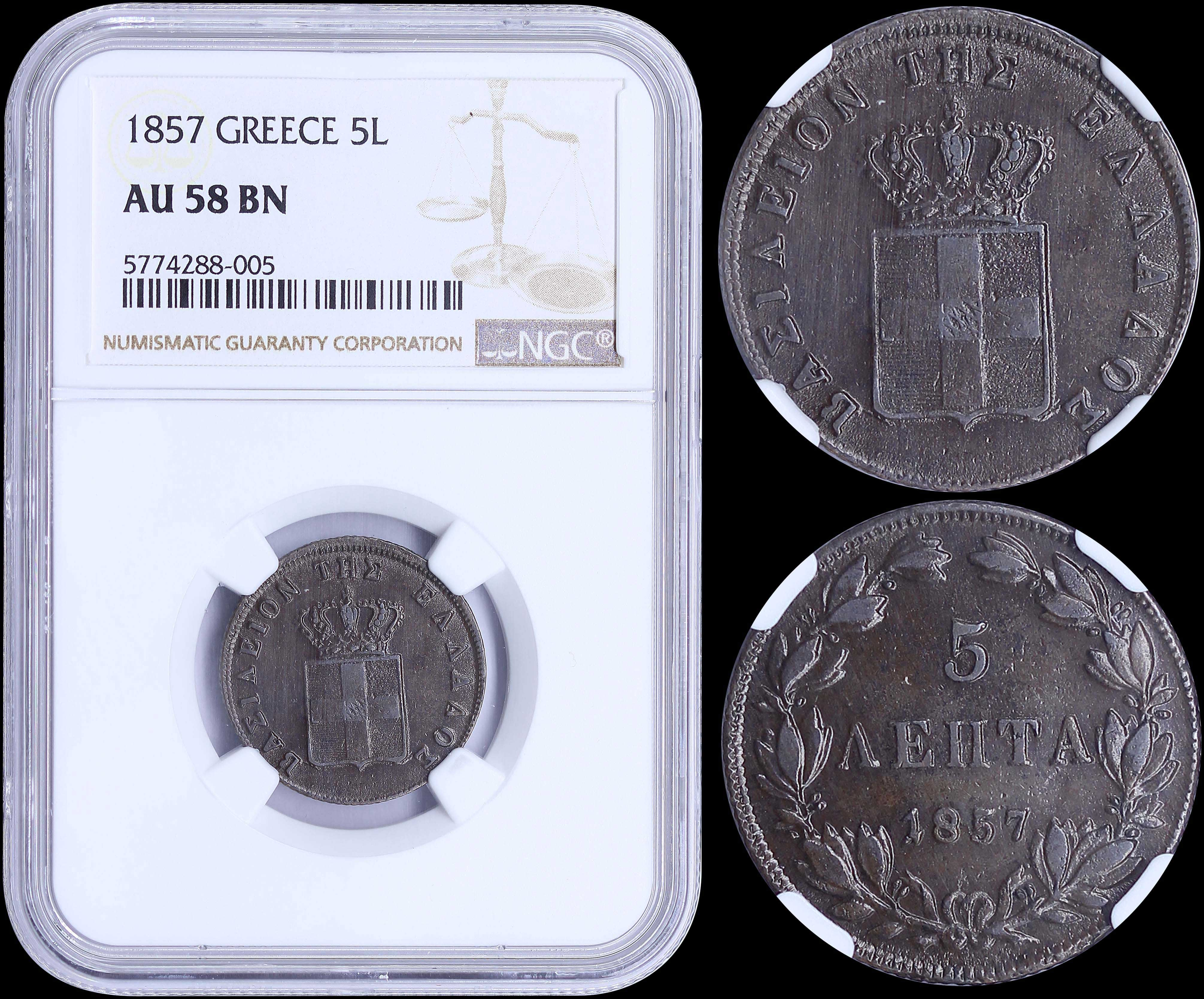 Lot 6022 - -  COINS & TOKENS king otto -  A. Karamitsos Live Bid Auction Coins, Medals & Banknotes