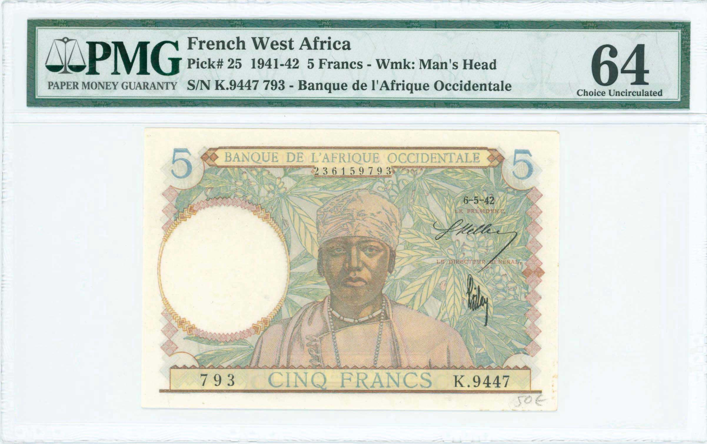 Lot 7363 - -  PAPER MONEY - BANKNOTES BANKNOTES OF AFRICAN COUNTRIES -  A. Karamitsos Public & Live Internet Auction 671 (Part B)