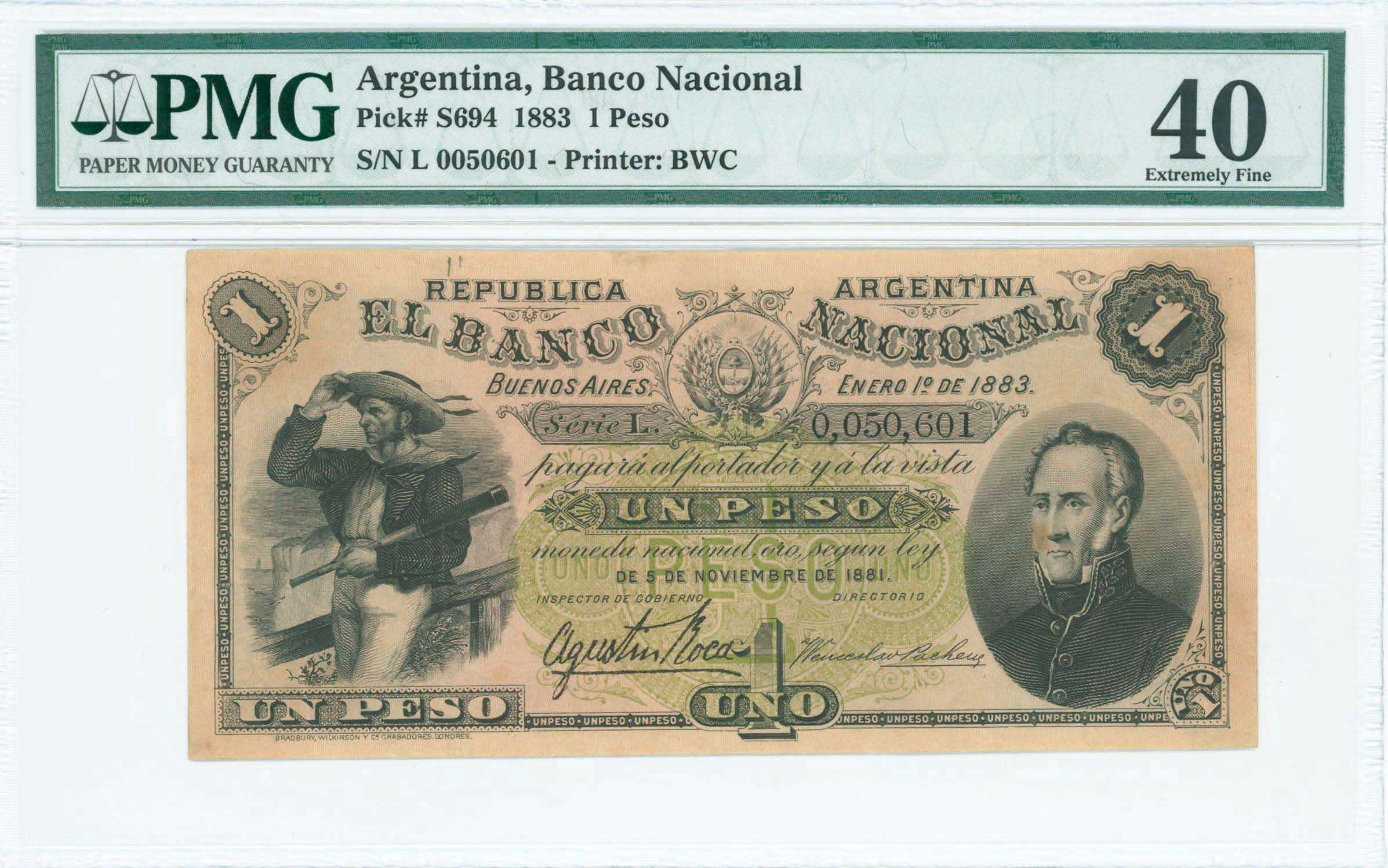 Lot 7407 - -  PAPER MONEY - BANKNOTES BANKNOTES OF AMERICAN COUNTRIES -  A. Karamitsos Public & Live Internet Auction 671 (Part B)