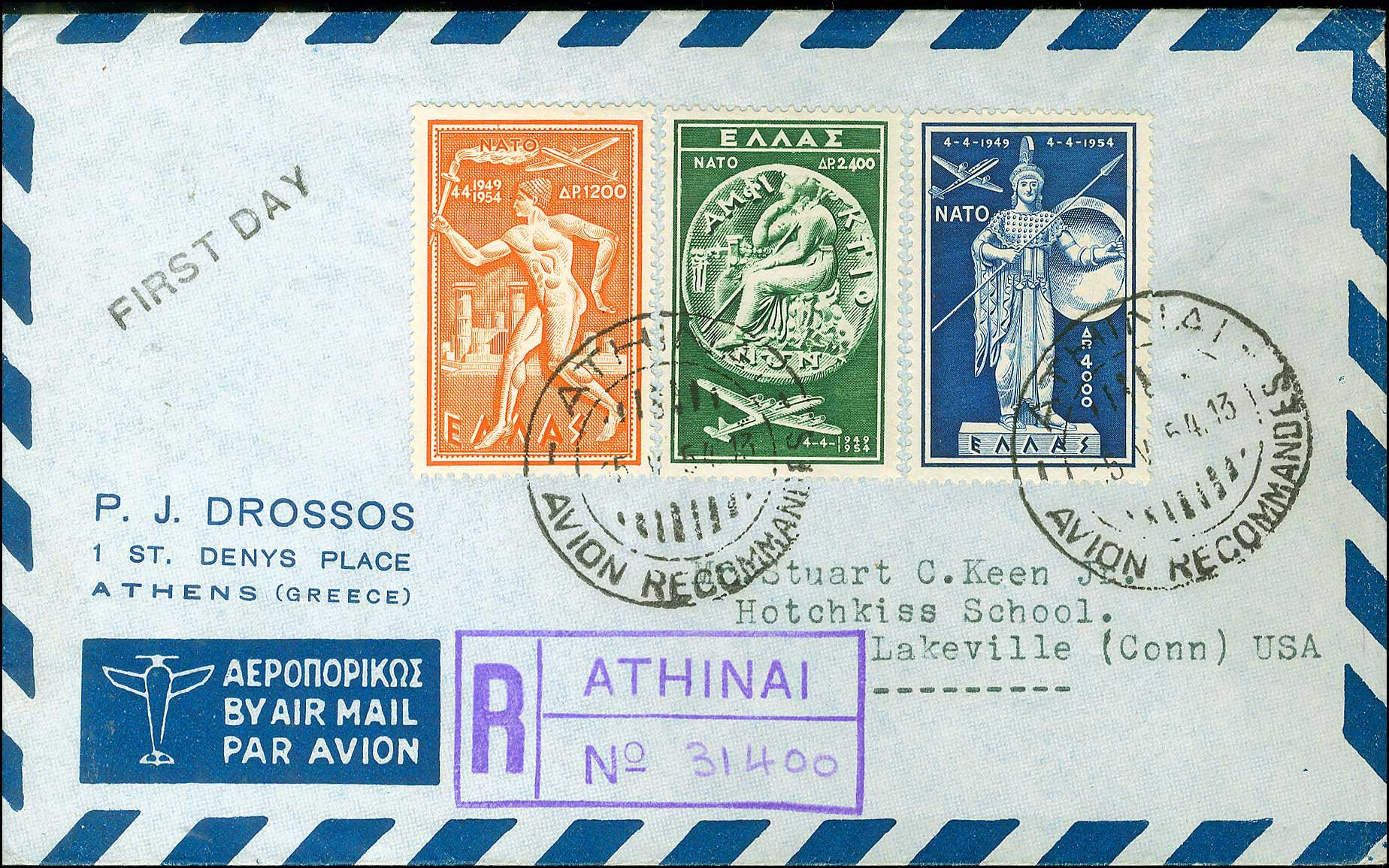 Lot 535 - -  FIRST DAY COVER First day cover -  A. Karamitsos Public Auction 664 General Philatelic Auction