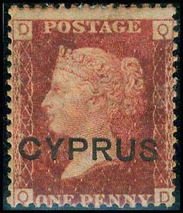 Lot 1075 - Cyprus Cyprus -  A. Karamitsos Postal & Live Internet Auction 680 General Philatelic Auction