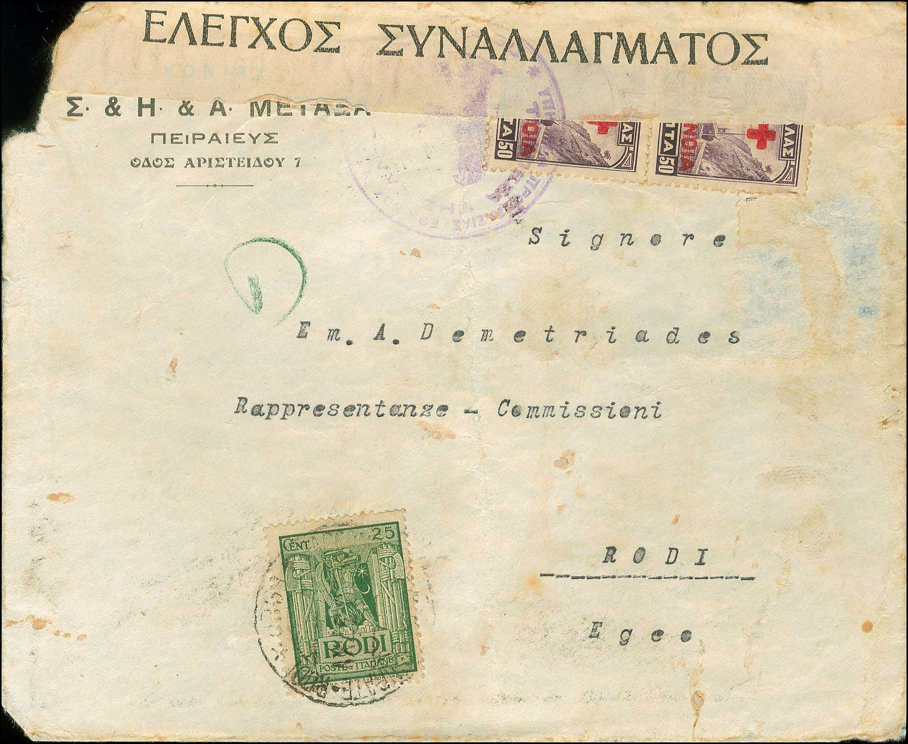 Lot 631 - -  DODECANESE italian dodecanese - italian post office issues -  A. Karamitsos Postal & Live Internet Auction 678 General Philatelic Auction