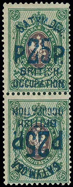 Lot 1171 - -  FOREIGN COUNTRIES British Commonwealth -  A. Karamitsos Public Auction 668 General Philatelic Auction