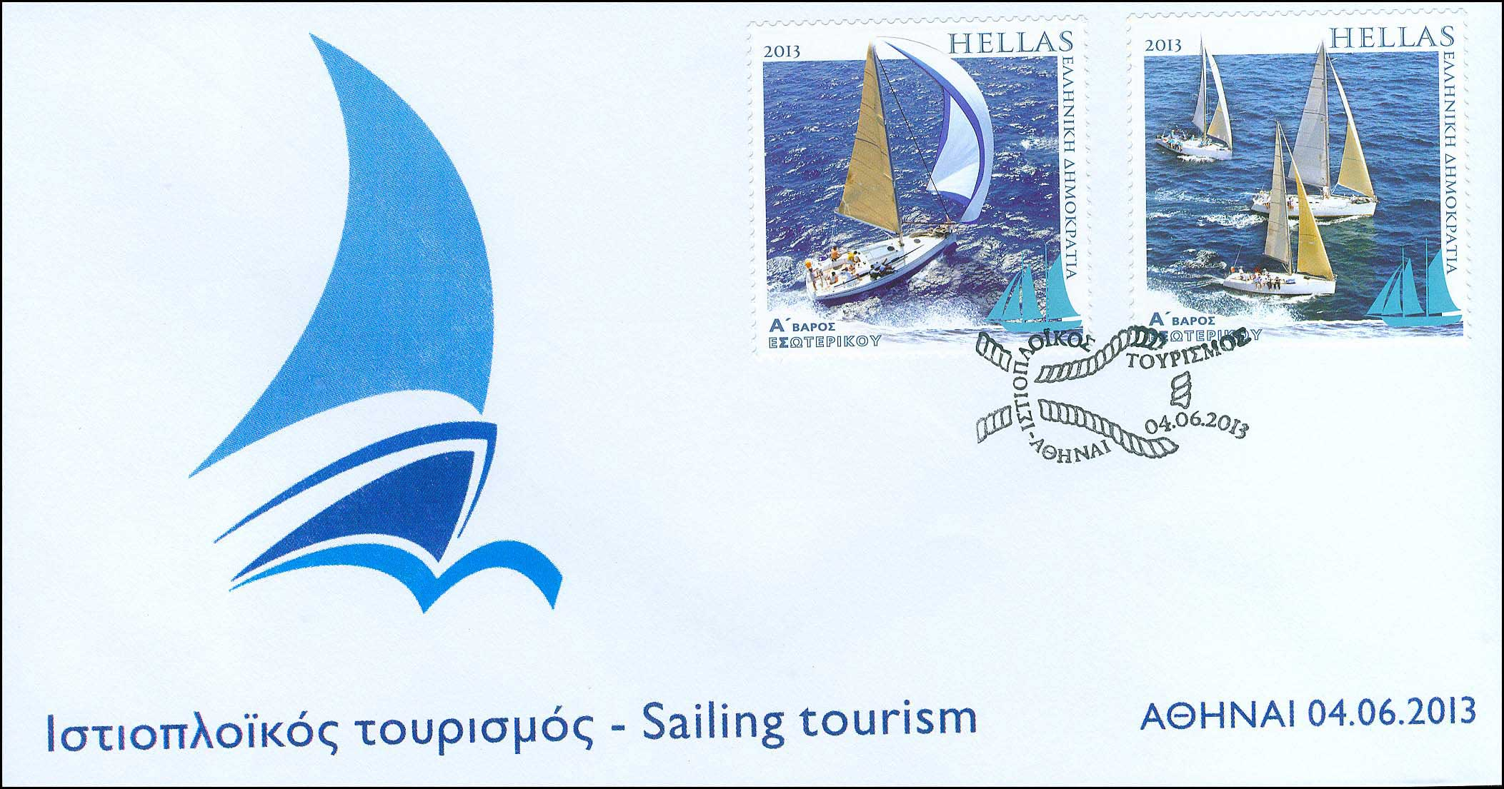 Lot 549 - -  FIRST DAY COVER First day cover -  A. Karamitsos Public Auction № 670 General Sale