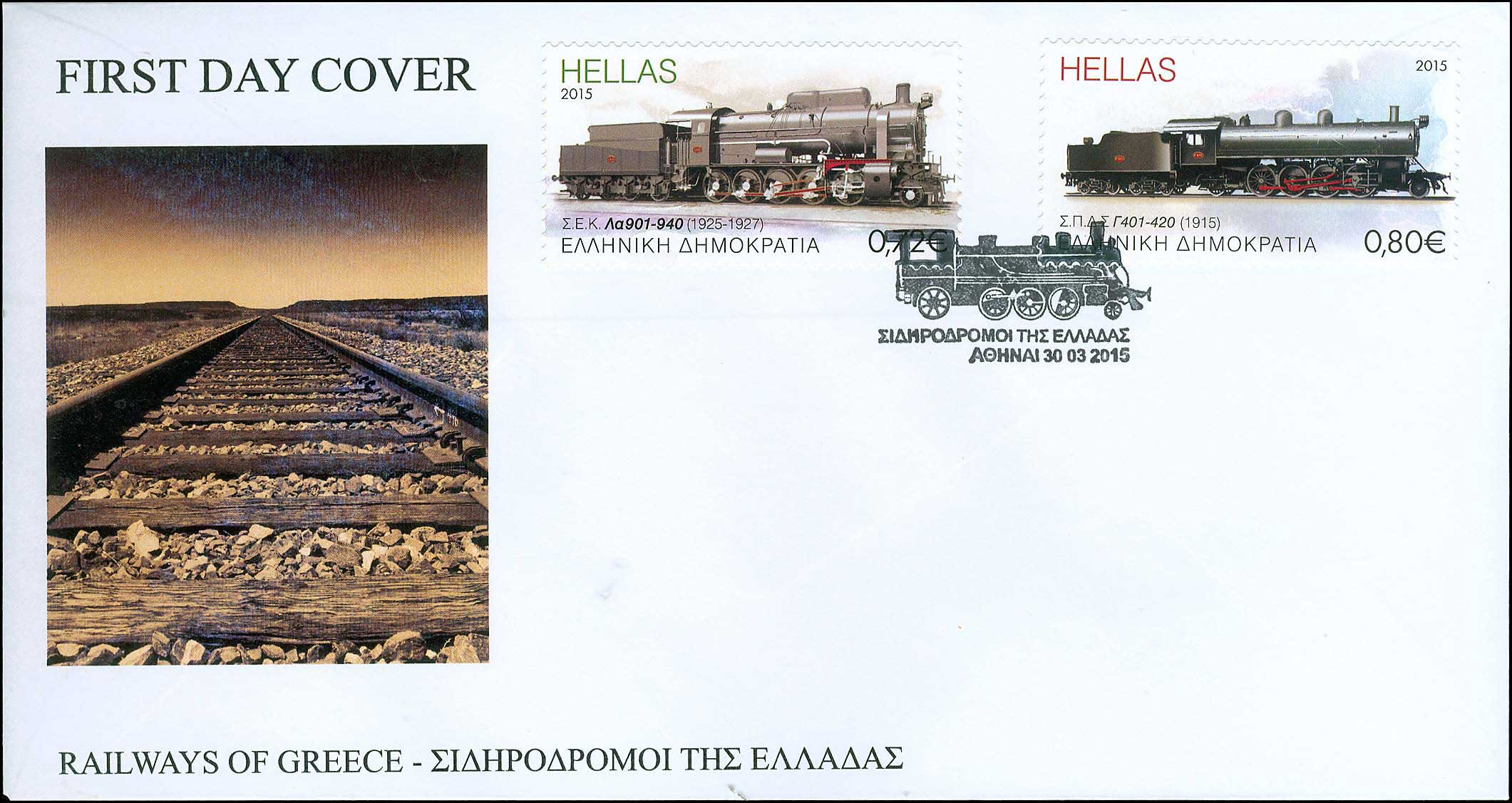 Lot 635 - -  FIRST DAY COVER First day cover -  A. Karamitsos Public Auction 668 General Philatelic Auction