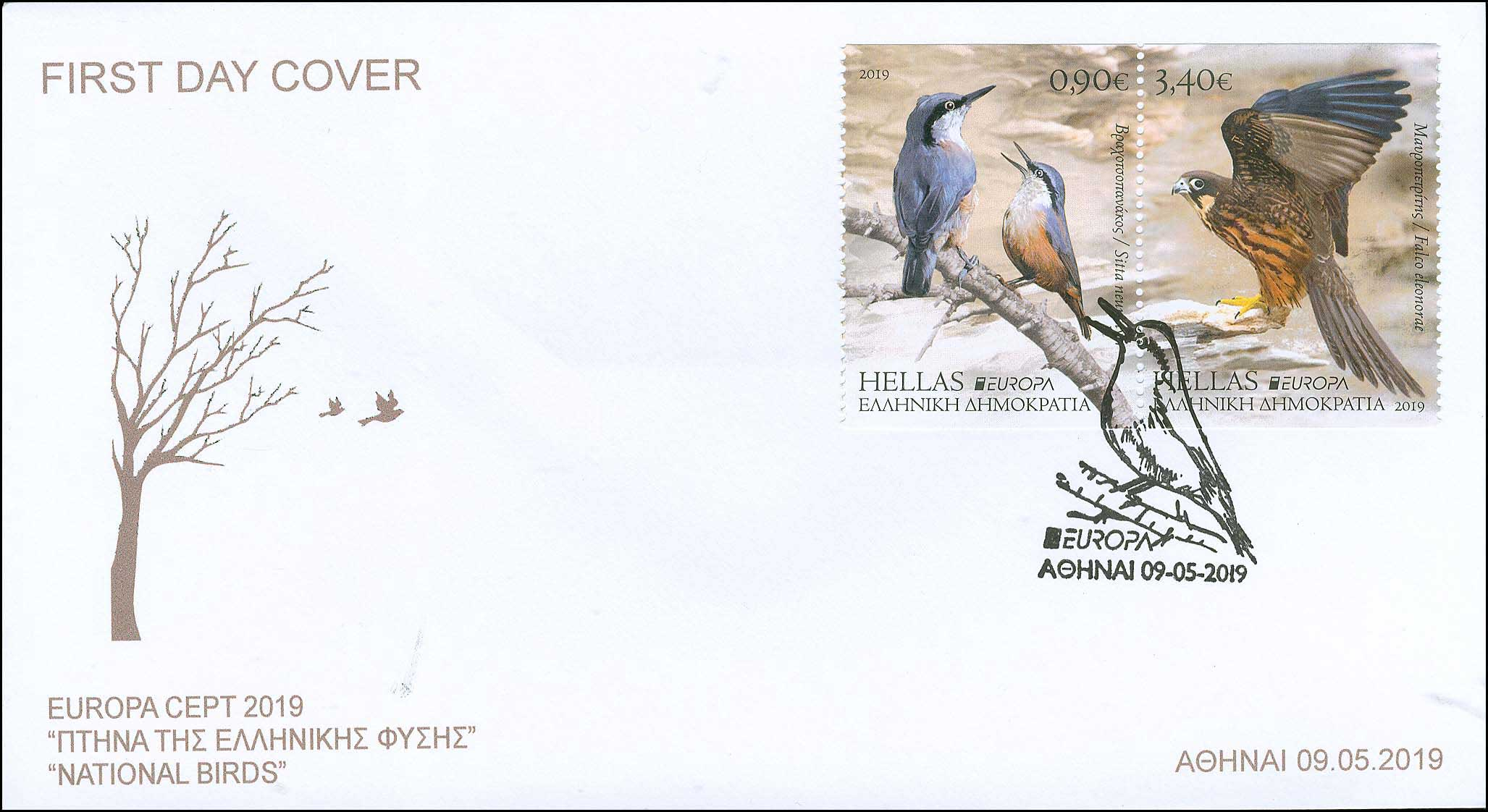 Lot 654 - -  FIRST DAY COVER First day cover -  A. Karamitsos Public Auction 668 General Philatelic Auction