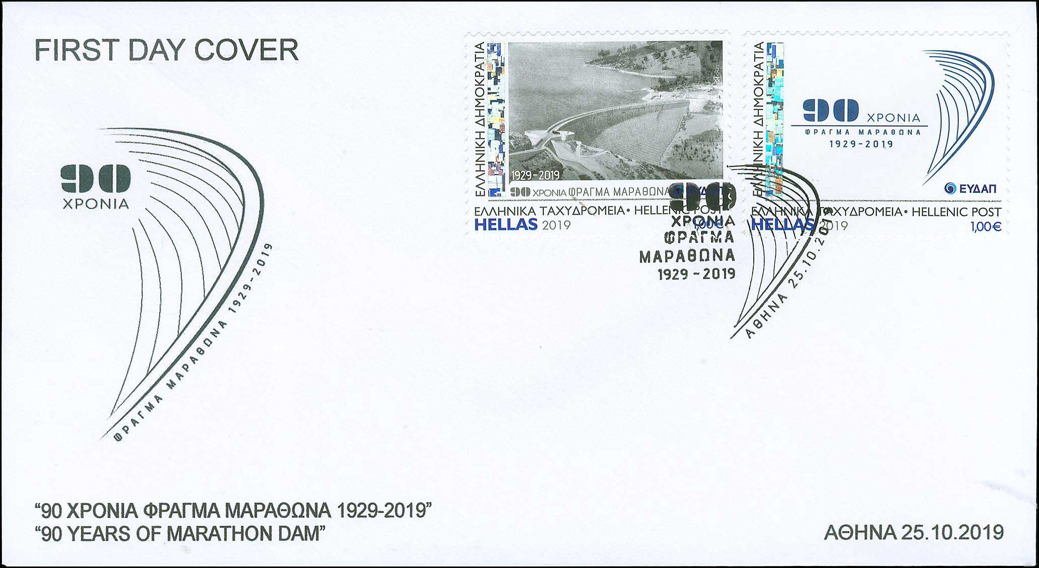 Lot 656 - -  FIRST DAY COVER First day cover -  A. Karamitsos Public Auction 668 General Philatelic Auction