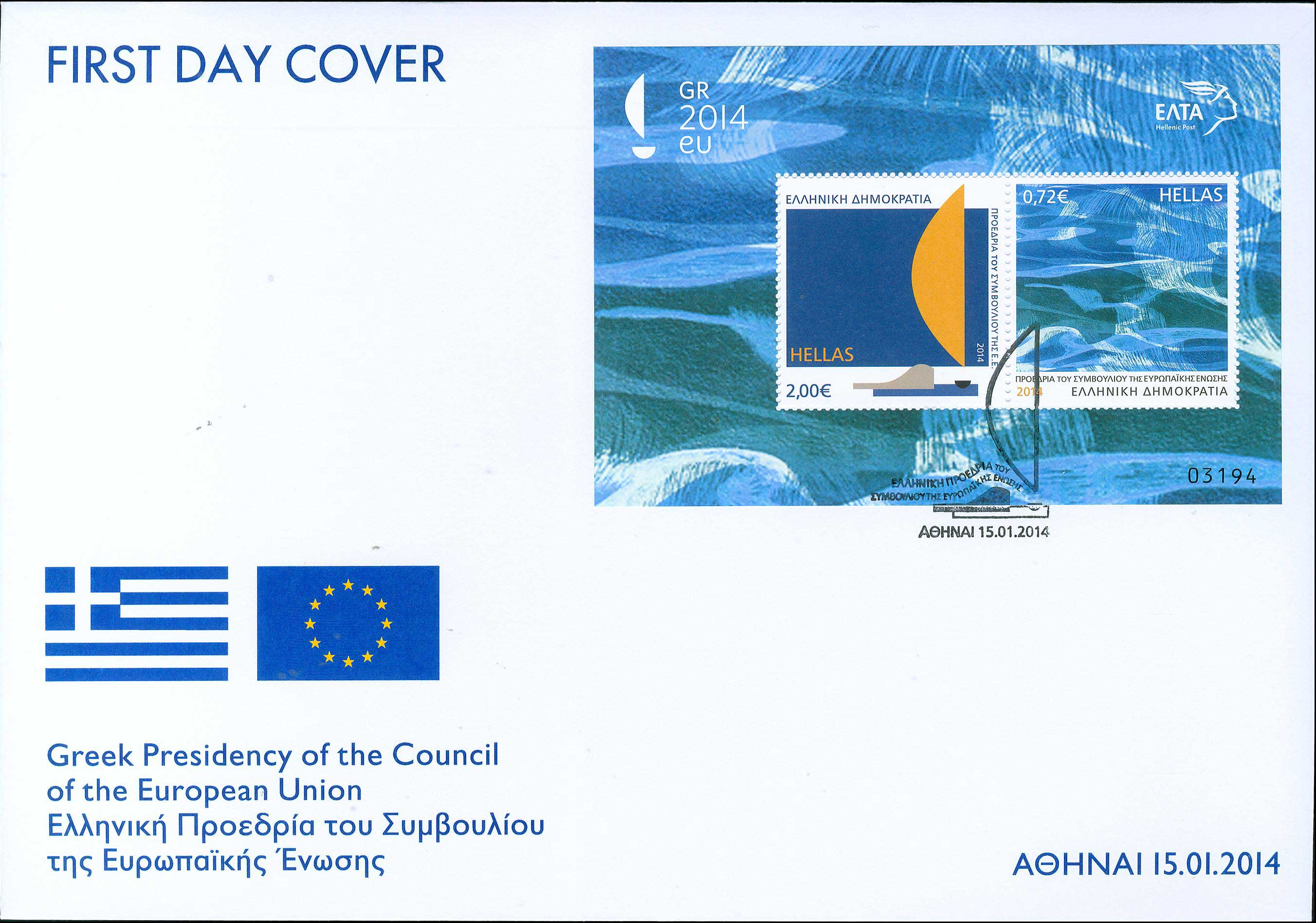 Lot 628 - -  FIRST DAY COVER First day cover -  A. Karamitsos Public Auction 668 General Philatelic Auction