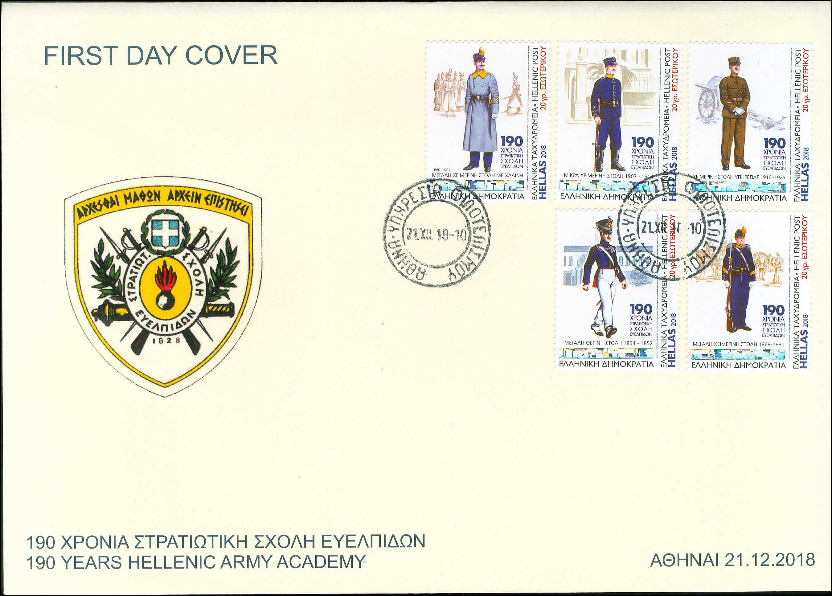 Lot 652 - -  FIRST DAY COVER First day cover -  A. Karamitsos Public Auction 668 General Philatelic Auction