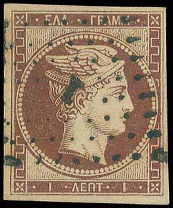 Lot 1 - -  LARGE HERMES HEAD 1861 paris print -  A. Karamitsos Public Auction № 670 General Sale
