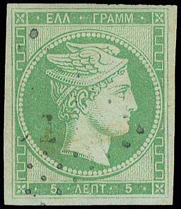 Lot 8 - -  LARGE HERMES HEAD 1861 paris print -  A. Karamitsos Public Auction № 670 General Sale