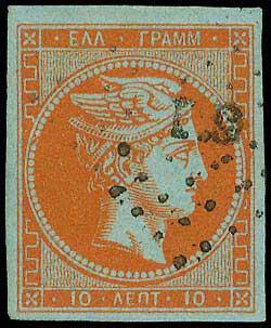 Lot 69 - -  LARGE HERMES HEAD 1862/67 consecutive athens printings -  A. Karamitsos Public Auction № 670 General Sale