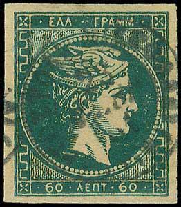 Lot 180 - -  LARGE HERMES HEAD 1876/77 athens printing -  A. Karamitsos Public Auction № 670 General Sale