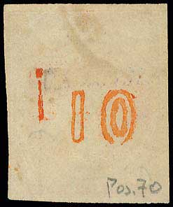 Lot 191 - -  LARGE HERMES HEAD 1875/80 cream paper -  A. Karamitsos Public Auction № 670 General Sale