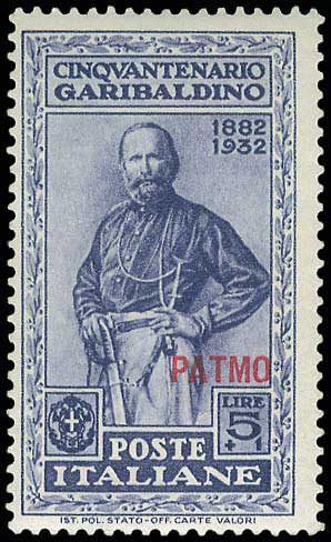 Lot 589 - -  DODECANESE italian dodecanese - italian post office issues -  A. Karamitsos Public Auction № 670 General Sale