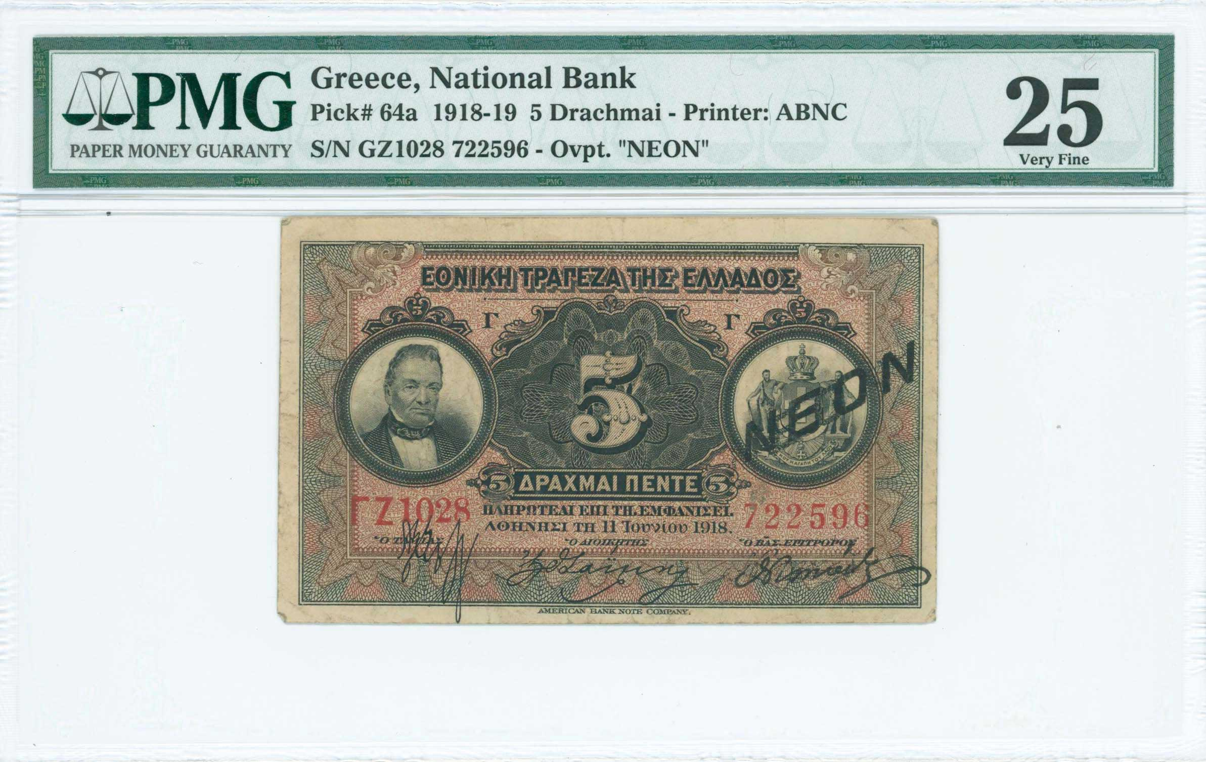 Lot 6400 - -  PAPER MONEY - BANKNOTES National Bank of Greece -  A. Karamitsos Public & Live Internet Auction 671 (Part A)