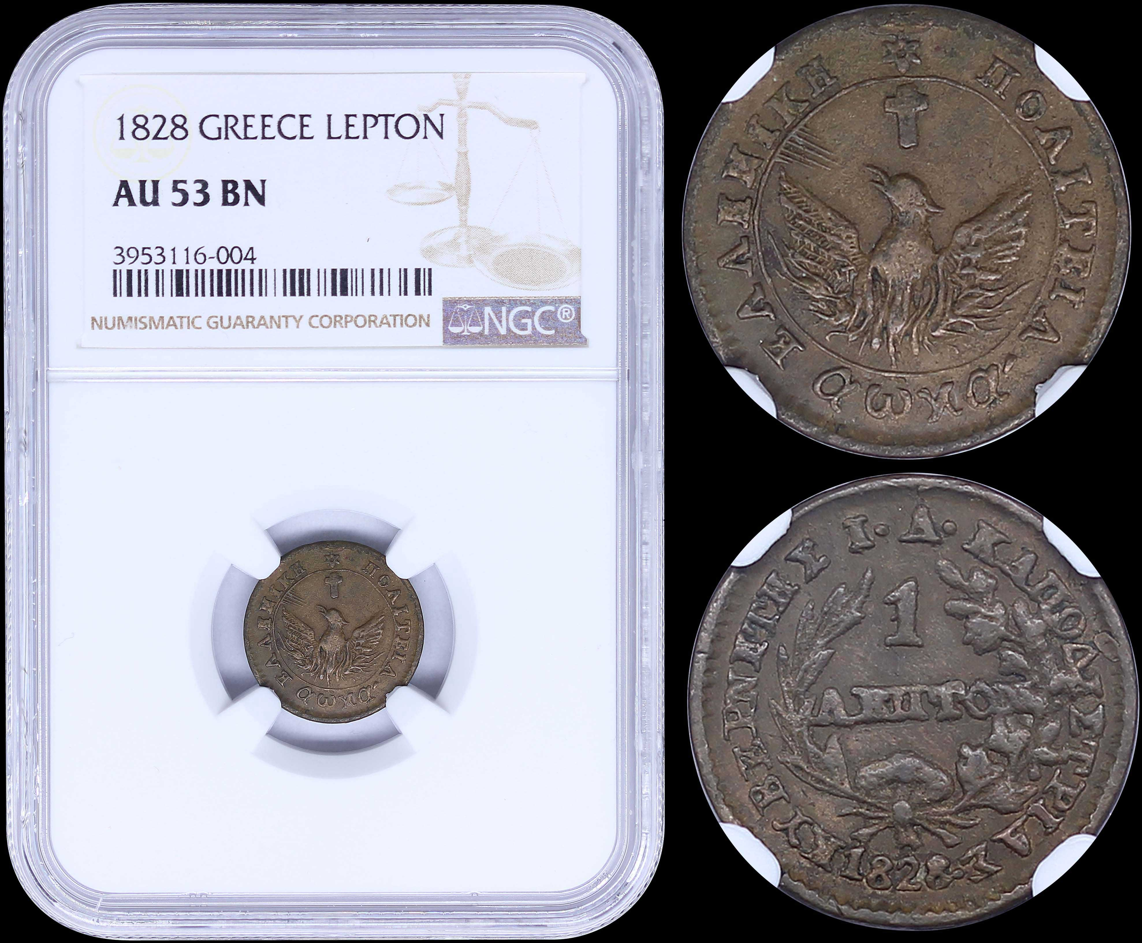 Lot 6006 - -  COINS & TOKENS governor capodistrias -  A. Karamitsos Public & Live Internet Auction 671 (Part A)