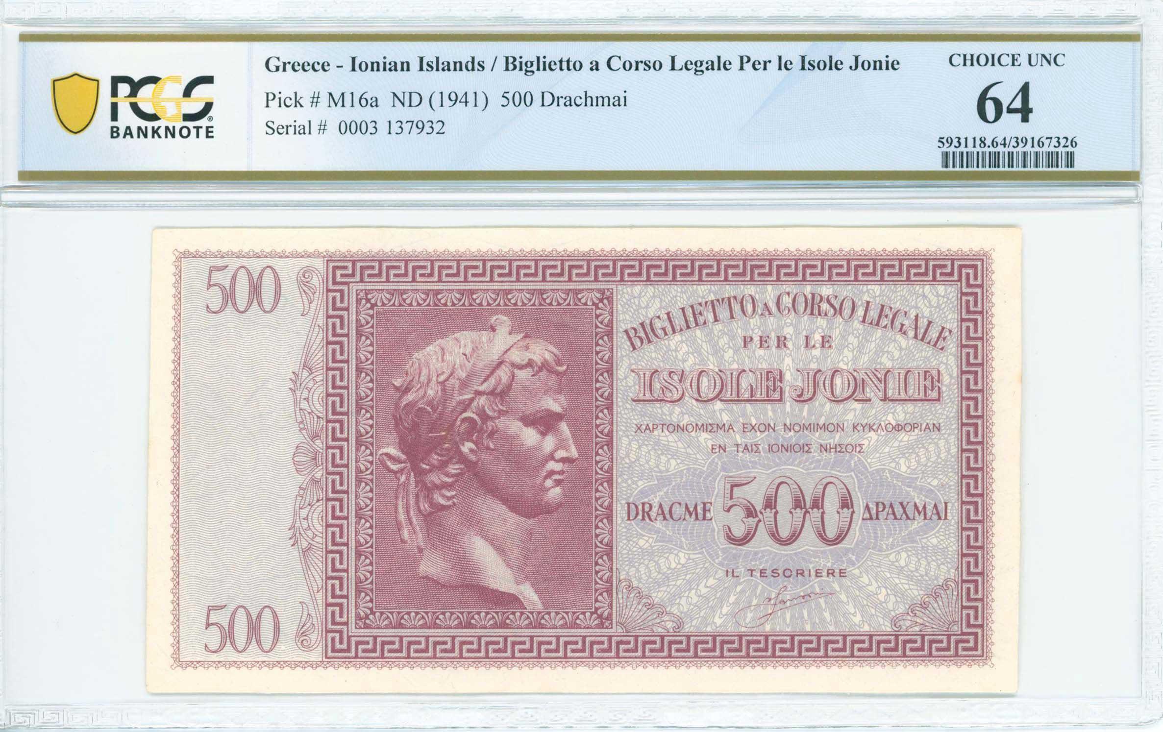 Lot 6744 - -  PAPER MONEY - BANKNOTES italian occupation -  A. Karamitsos Public & Live Internet Auction 671 (Part A)
