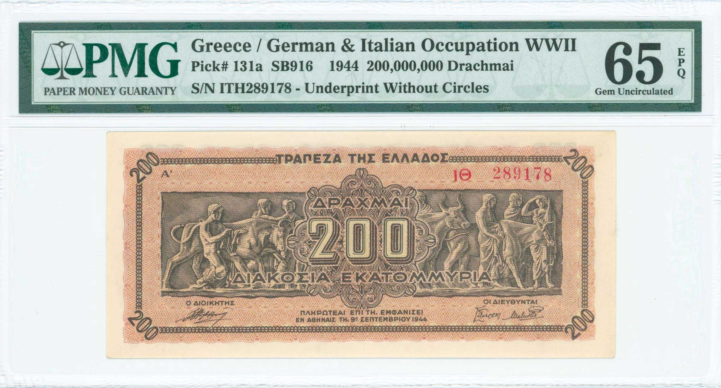 Lot 6548 - -  PAPER MONEY - BANKNOTES WWII ISSUES -  A. Karamitsos Public & Live Internet Auction 671 (Part A)