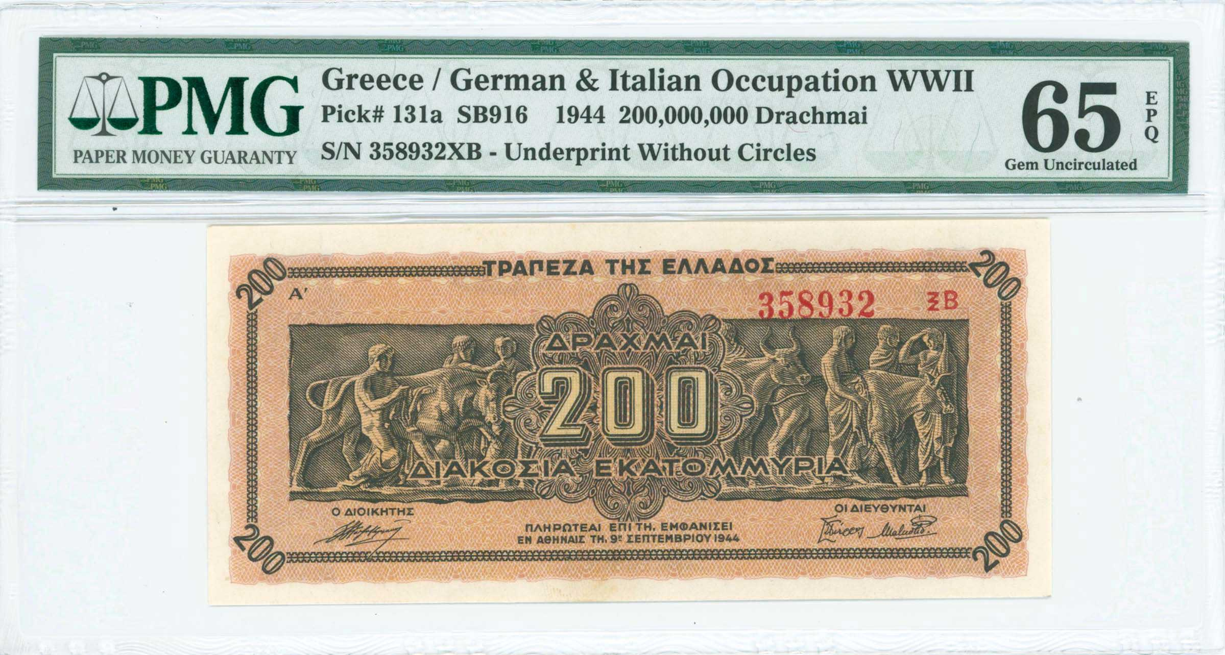 Lot 6549 - -  PAPER MONEY - BANKNOTES WWII ISSUES -  A. Karamitsos Public & Live Internet Auction 671 (Part A)