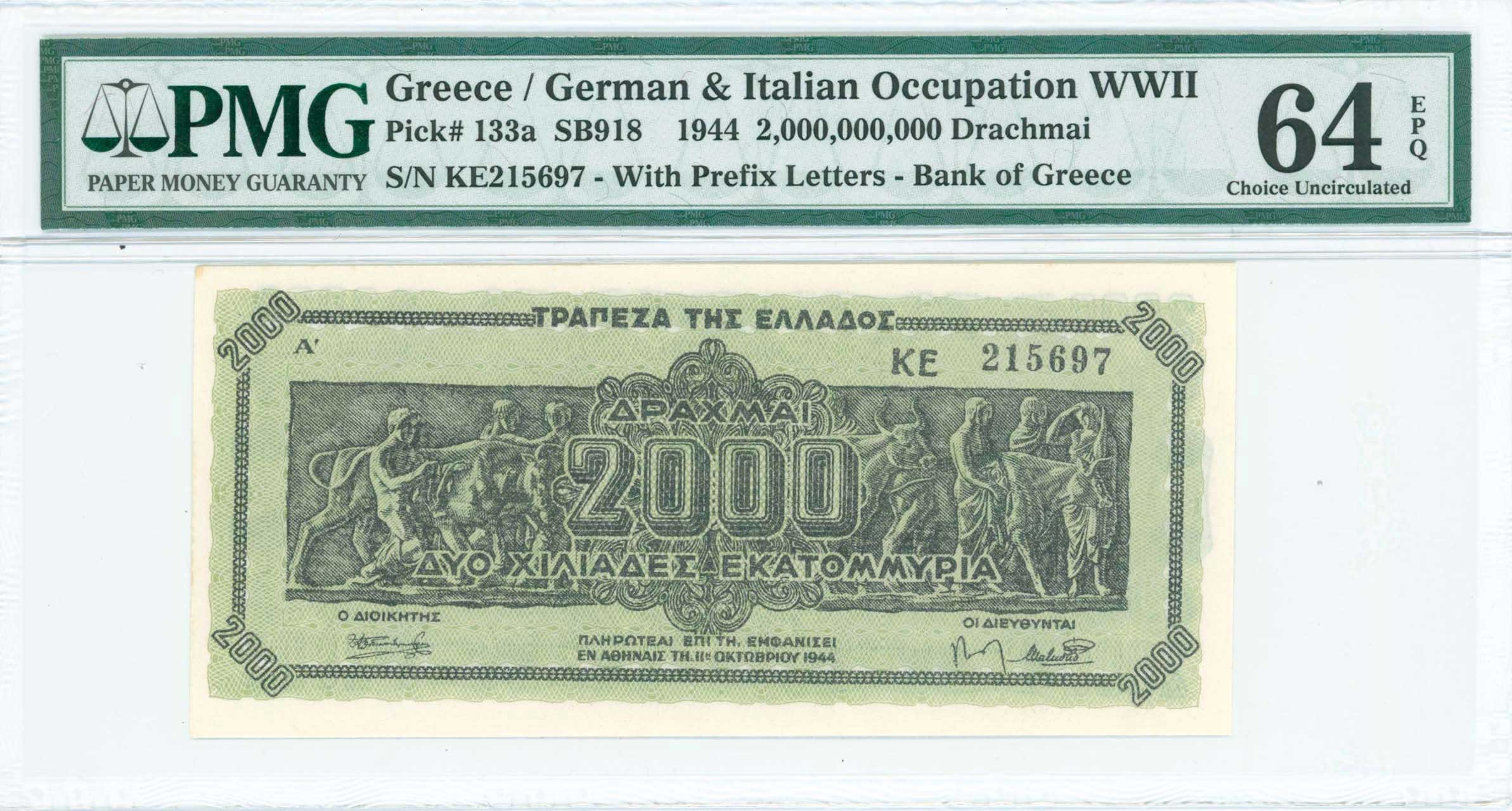 Lot 6553 - -  PAPER MONEY - BANKNOTES WWII ISSUES -  A. Karamitsos Public & Live Internet Auction 671 (Part A)