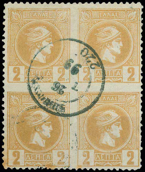 Lot 294 - small hermes head athens issues -  A. Karamitsos Public & Live Internet Auction 672