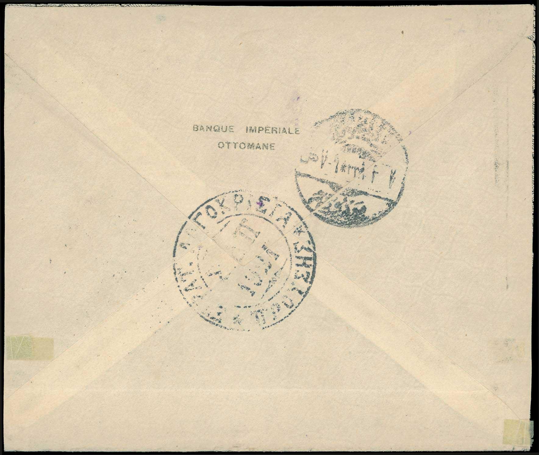 Lot 872 - -  SMYRNE,CONS/PLE & ASIA MINOR (before 1922) SMYRNE,CONS/PLE & ASIA MINOR (before 1922) -  A. Karamitsos Public & Live Internet Auction 675