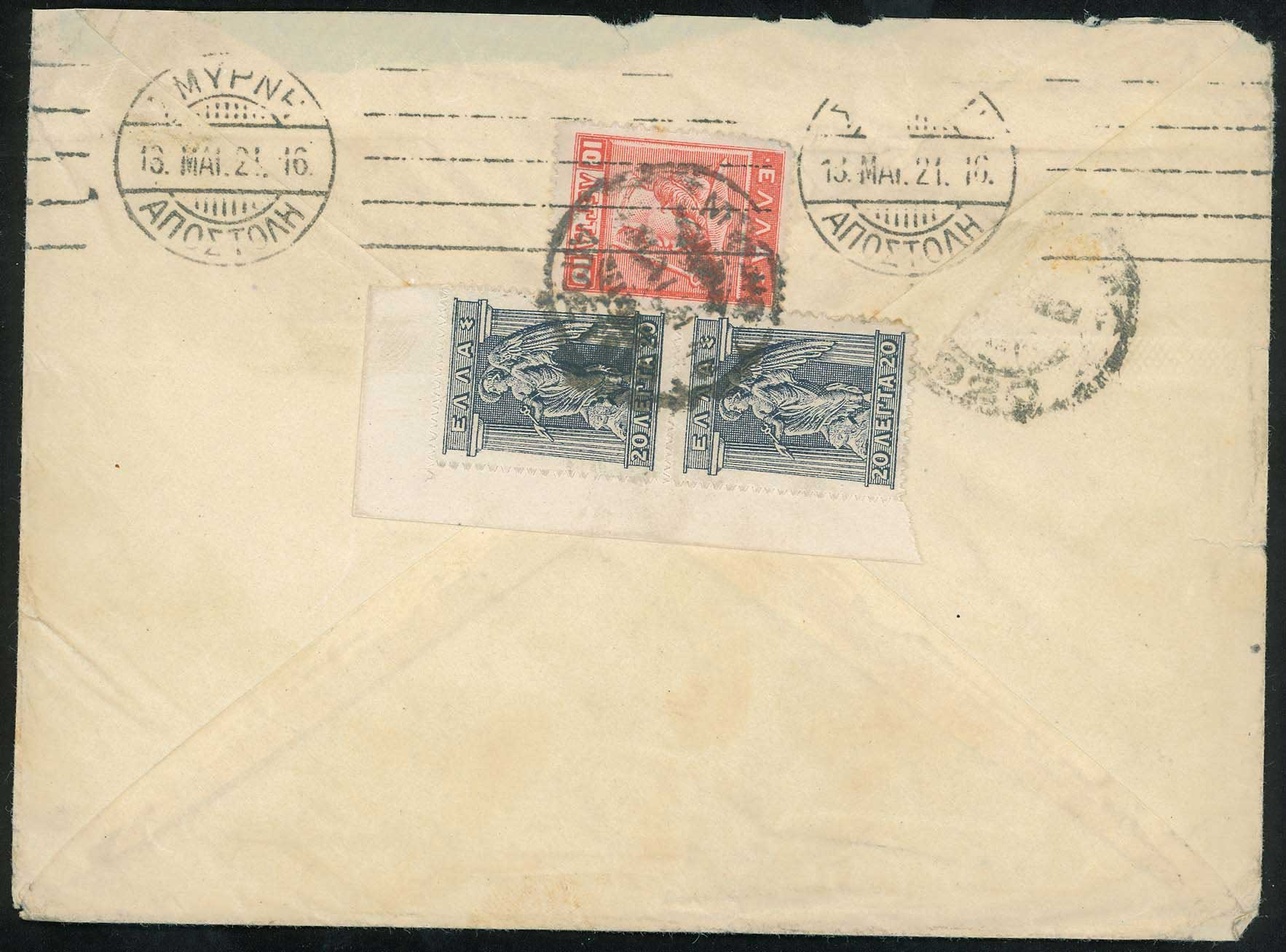 Lot 869 - -  SMYRNE,CONS/PLE & ASIA MINOR (before 1922) SMYRNE,CONS/PLE & ASIA MINOR (before 1922) -  A. Karamitsos Public & Live Internet Auction 675