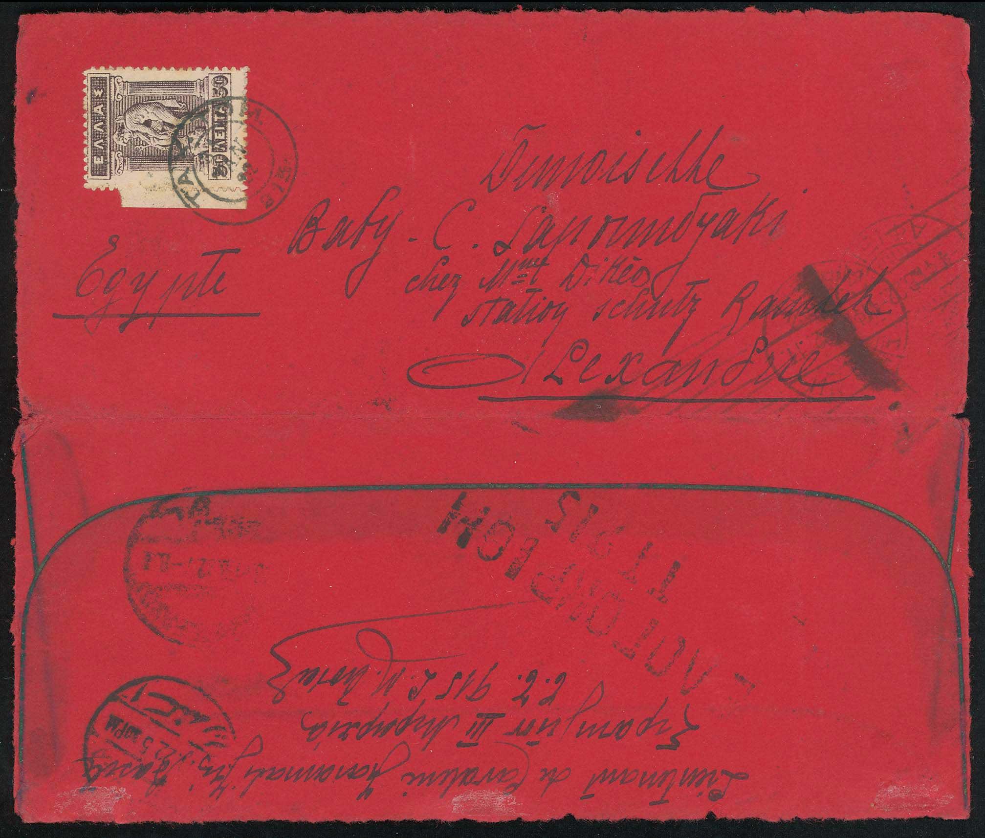 Lot 816 - SMYRNE,CONS/PLE & ASIA MINOR (before 1922) SMYRNE,CONS/PLE & ASIA MINOR (before 1922) -  A. Karamitsos Public & Live Internet Auction 672
