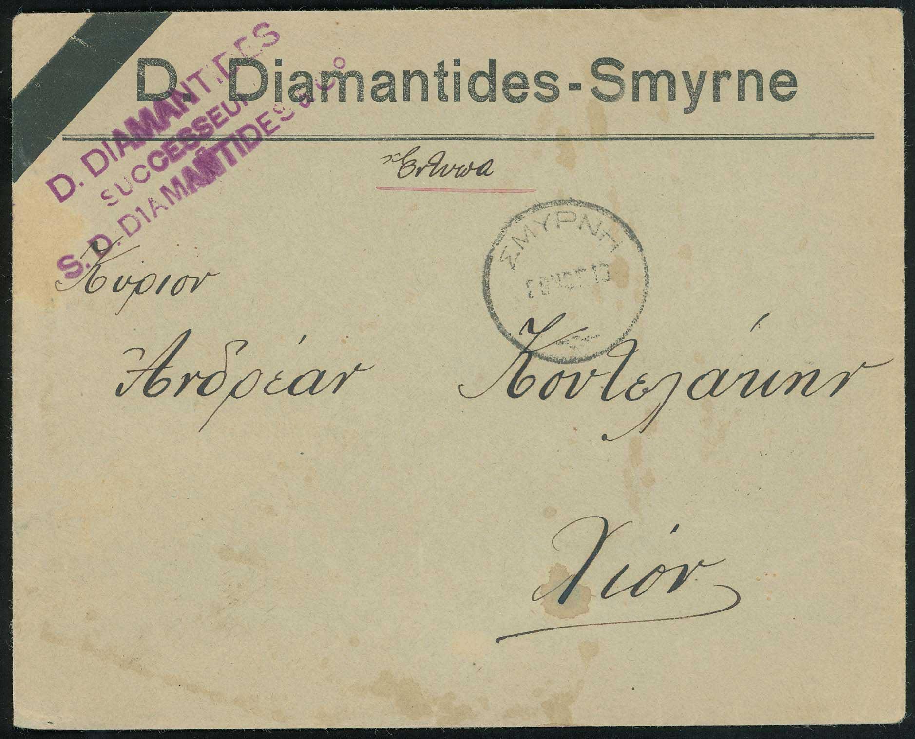 Lot 867 - -  SMYRNE,CONS/PLE & ASIA MINOR (before 1922) SMYRNE,CONS/PLE & ASIA MINOR (before 1922) -  A. Karamitsos Public & Live Internet Auction 675