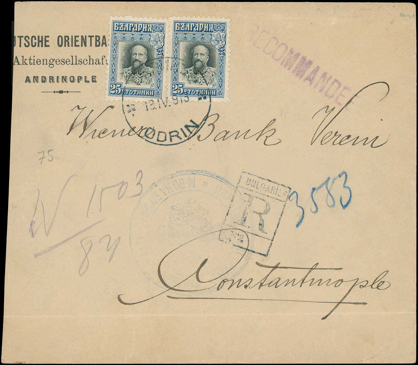 Lot 735 - THRACE (EAST-WEST-NORTH) & PORT-LAGOS BULGARIAN OCCUPATION (EAST THRACE) -  A. Karamitsos Public & Live Internet Auction 672