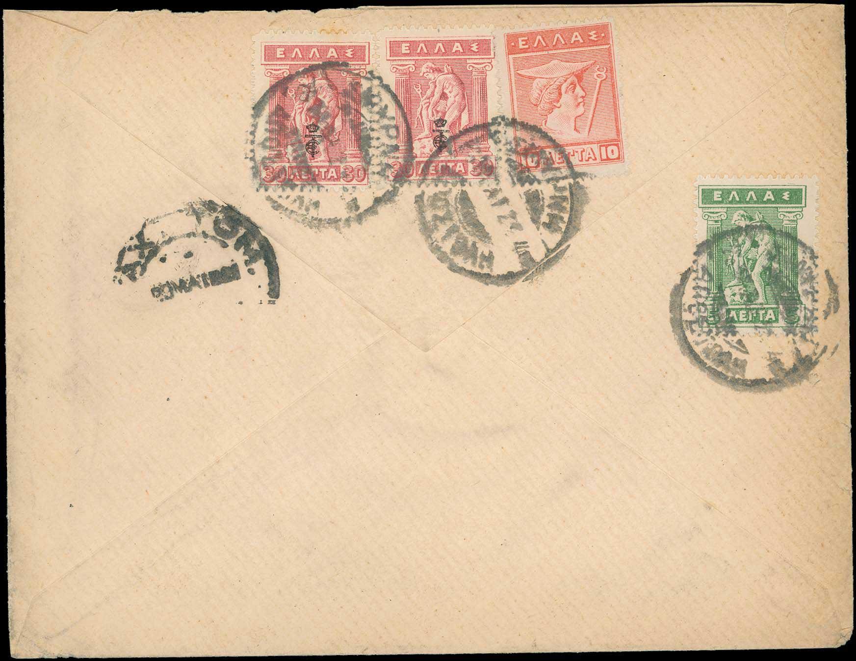 Lot 870 - -  SMYRNE,CONS/PLE & ASIA MINOR (before 1922) SMYRNE,CONS/PLE & ASIA MINOR (before 1922) -  A. Karamitsos Public & Live Internet Auction 675