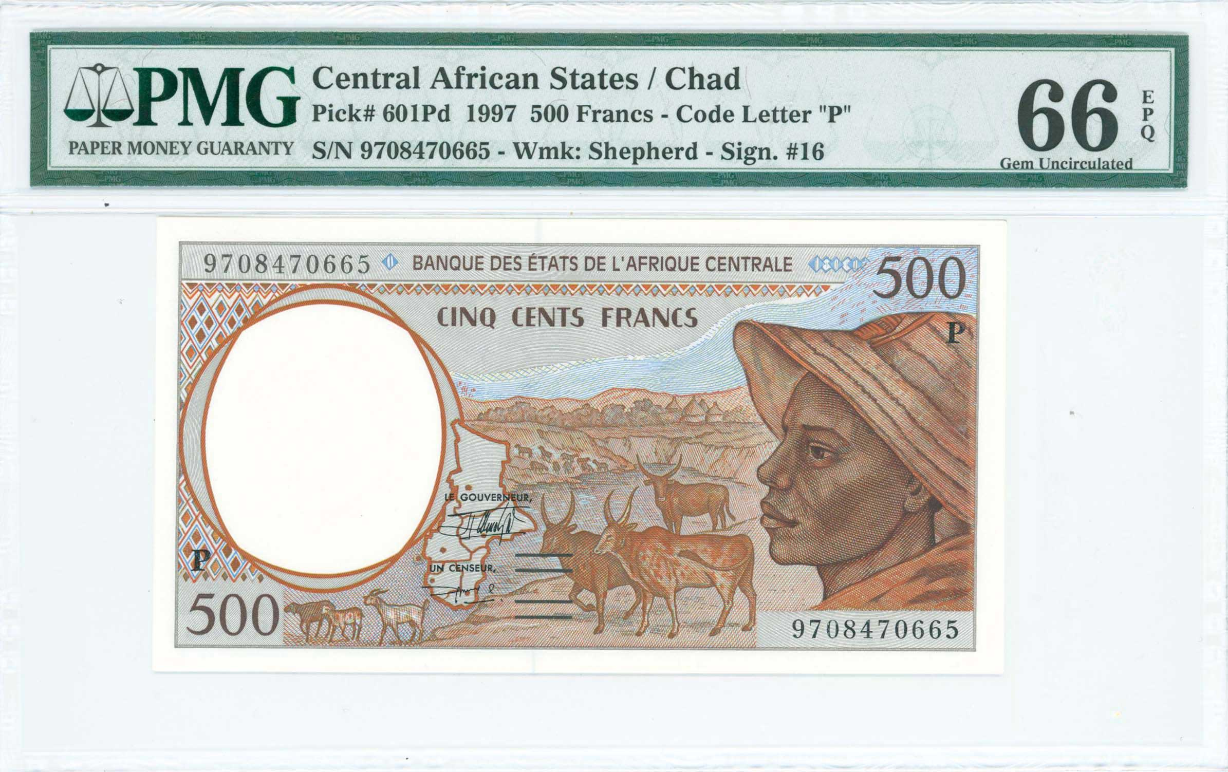 Lot 7351 - -  PAPER MONEY - BANKNOTES BANKNOTES OF AFRICAN COUNTRIES -  A. Karamitsos Public & Live Internet Auction 671 (Part B)