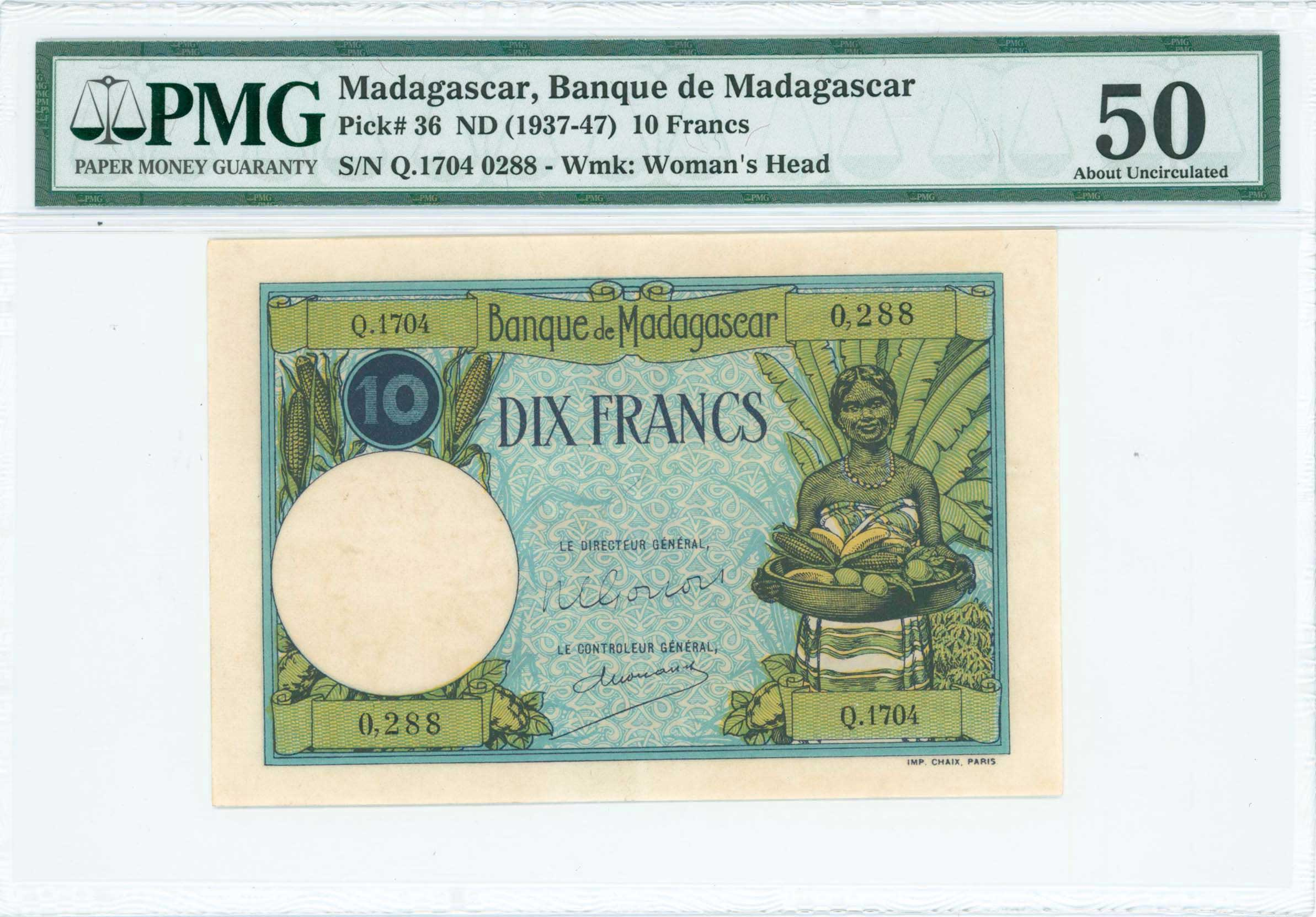 Lot 7376 - -  PAPER MONEY - BANKNOTES BANKNOTES OF AFRICAN COUNTRIES -  A. Karamitsos Public & Live Internet Auction 671 (Part B)