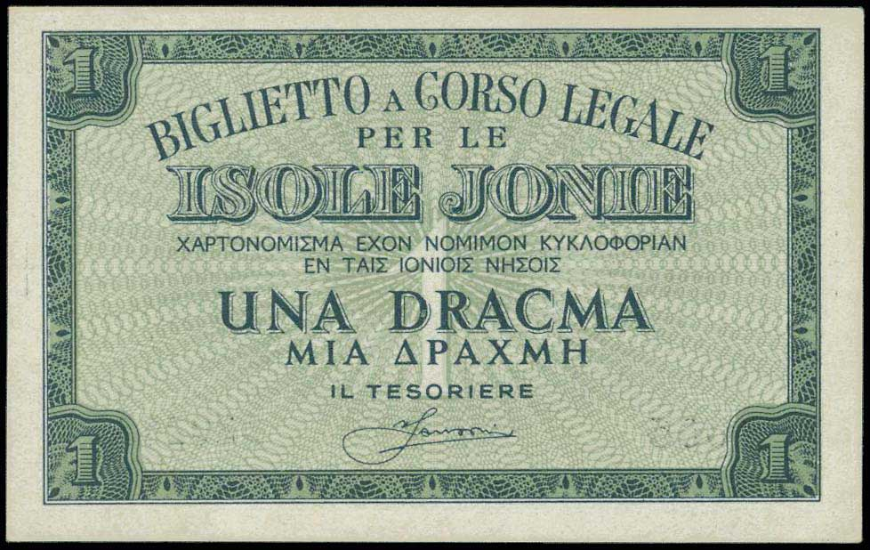 Lot 6742 - -  PAPER MONEY - BANKNOTES italian occupation -  A. Karamitsos Public & Live Internet Auction 671 (Part A)