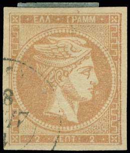 Lot 52 - large hermes head 1862/67 consecutive athens printings -  A. Karamitsos Public & Live Internet Auction 672