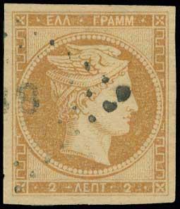 Lot 8 - large hermes head 1861 paris print -  A. Karamitsos Public & Live Internet Auction 672