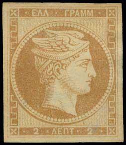 Lot 7 - large hermes head 1861 paris print -  A. Karamitsos Public & Live Internet Auction 672