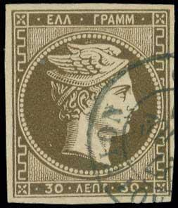 Lot 181 - large hermes head 1876 paris printing -  A. Karamitsos Public & Live Internet Auction 672