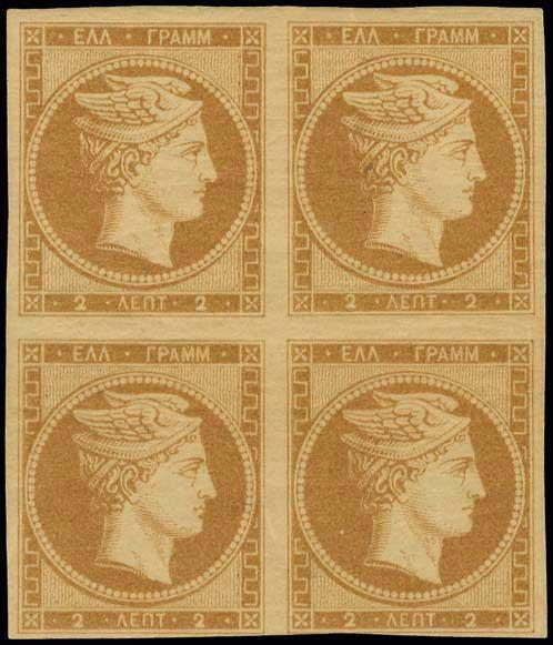 Lot 6 - large hermes head 1861 paris print -  A. Karamitsos Public & Live Internet Auction 672