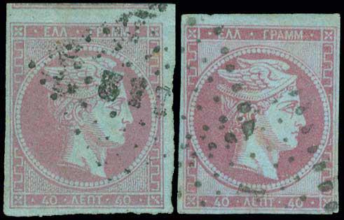 Lot 89 - large hermes head 1862/67 consecutive athens printings -  A. Karamitsos Public & Live Internet Auction 672