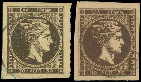 Lot 189 - large hermes head 1876/77 athens printing -  A. Karamitsos Public & Live Internet Auction 672