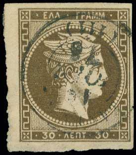 Lot 182 - large hermes head 1876 paris printing -  A. Karamitsos Public & Live Internet Auction 672