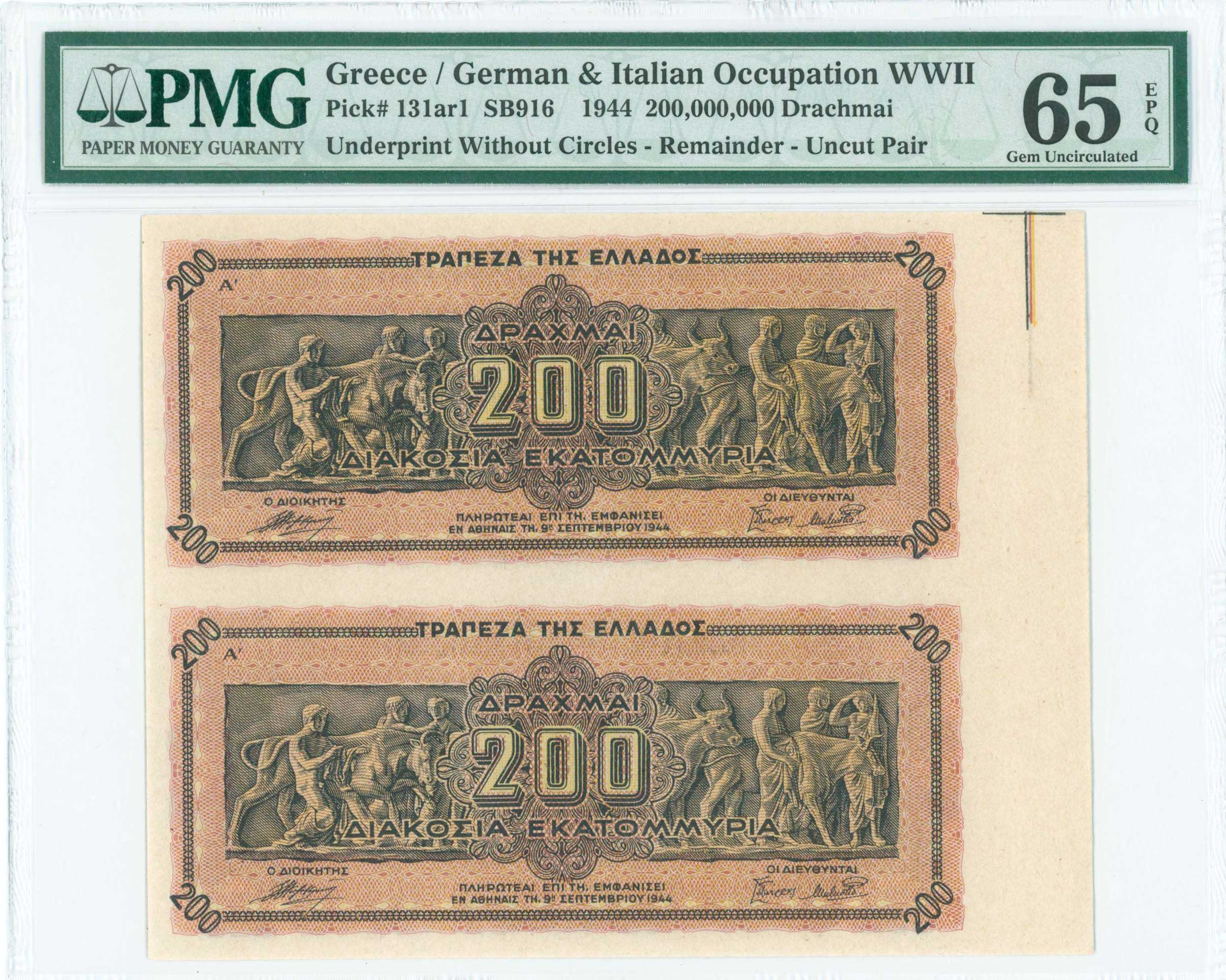 Lot 6551 - -  PAPER MONEY - BANKNOTES WWII ISSUES -  A. Karamitsos Public & Live Internet Auction 671 (Part A)